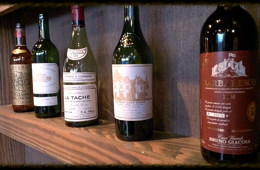 or-wine-reserve-gallery-009